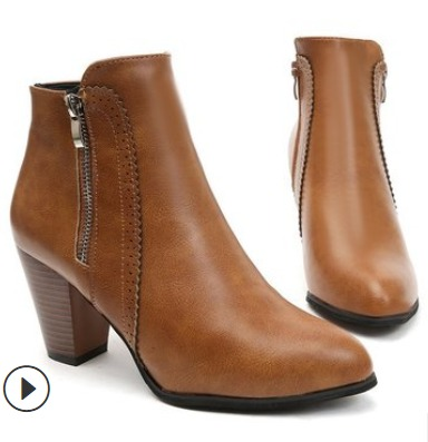 Ladies official Boots-brown